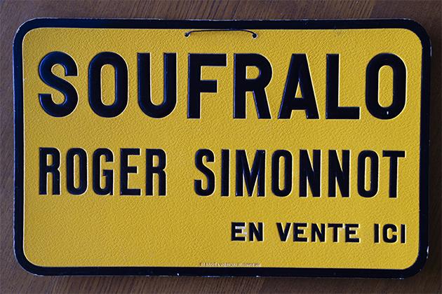 1950年代から1960年代の販促用の紙看板