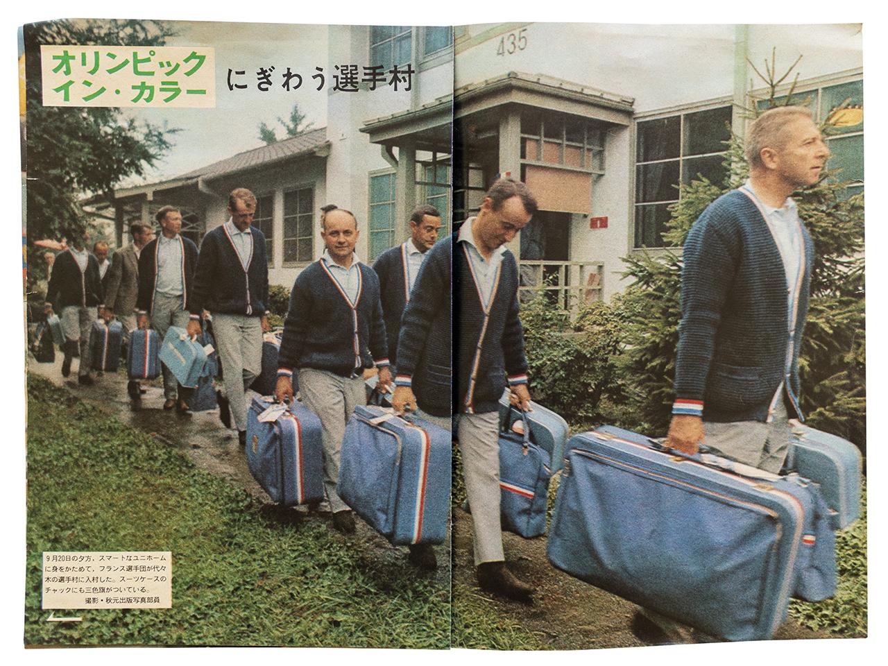1964年の東京オリンピック選手村 フランス代表選手団